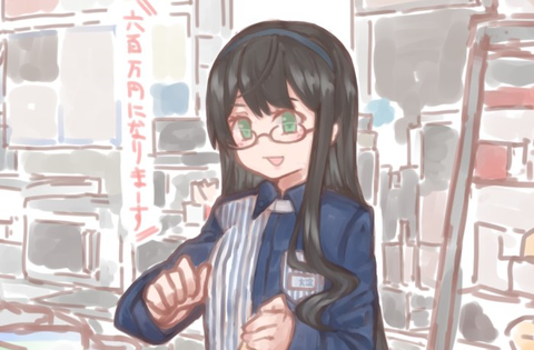 会計の時に駄菓子屋のおばあちゃんみたいなことを言う大淀さん