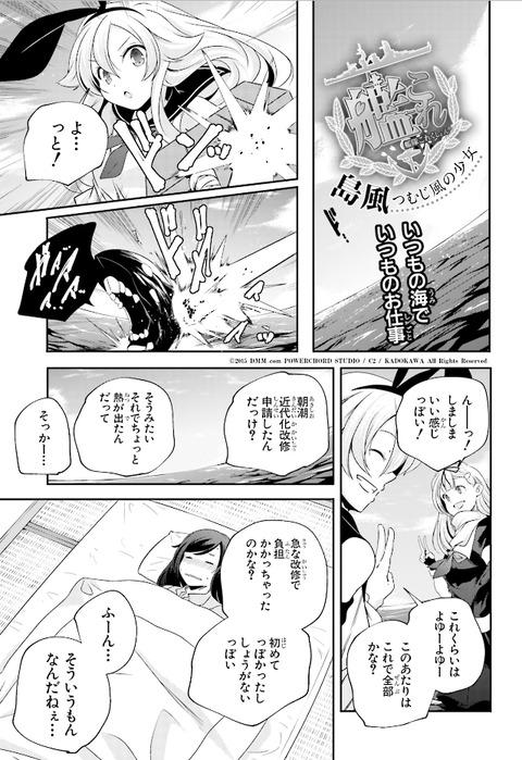 つむじ風1