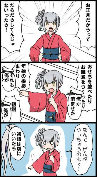 http://dec.2chan.net/60/src/1516809193331.jpg
