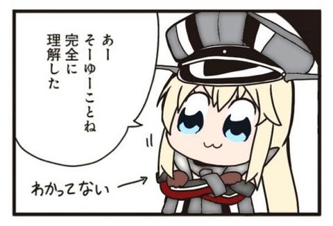 http://dec.2chan.net/60/src/1513982262325.jpg