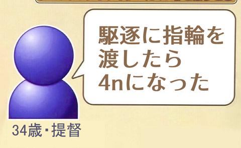 1518431853963