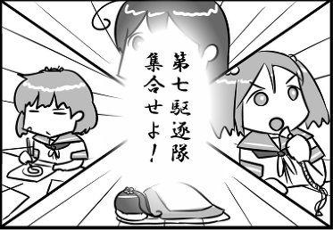 http://dec.2chan.net/60/src/1509887592693.jpg