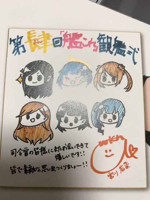 http://dec.2chan.net/60/src/1510145850764.jpg