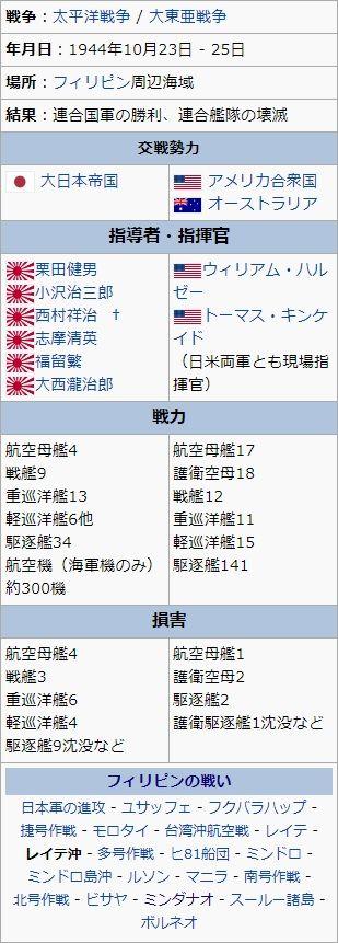 http://dec.2chan.net/60/src/1512656196380.jpg