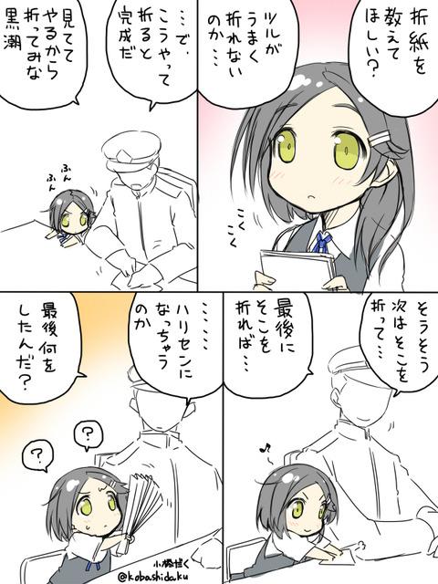 http://dec.2chan.net/60/src/1508936947246.jpg