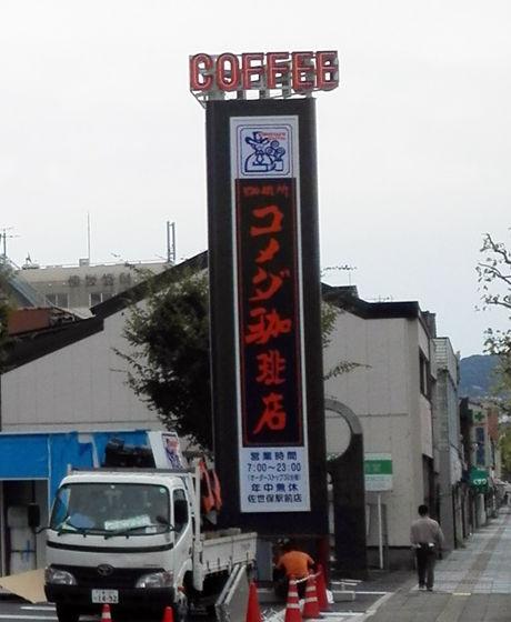 http://dec.2chan.net/60/src/1508655709898.jpg