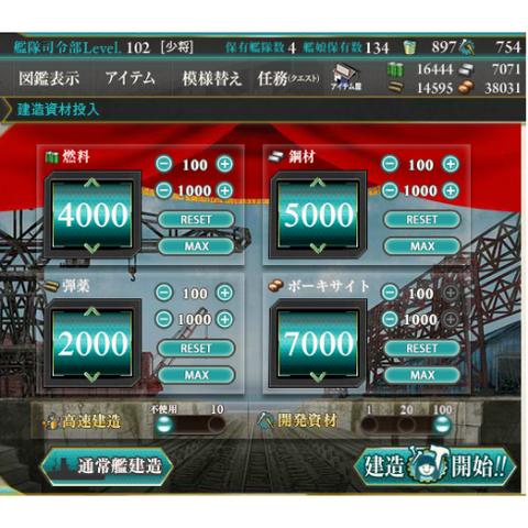 gameswf-1411483565-97