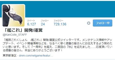 運営アイコン10241