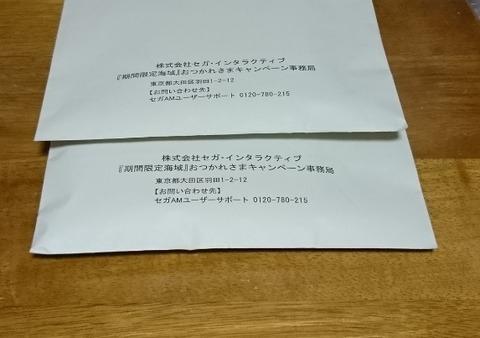 http://dec.2chan.net/60/src/1518606415022.jpg