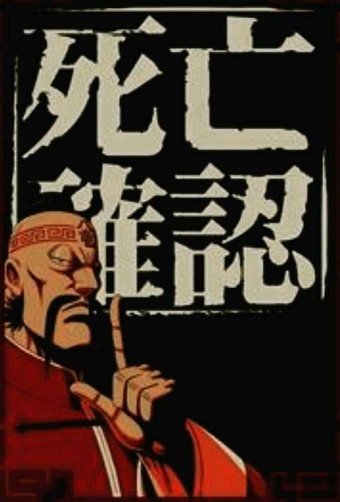 http://dec.2chan.net/60/src/1513138027361.png