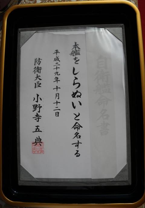 http://dec.2chan.net/60/src/1507877187814.jpg