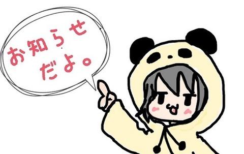 http://dec.2chan.net/60/src/1510197458109.jpg