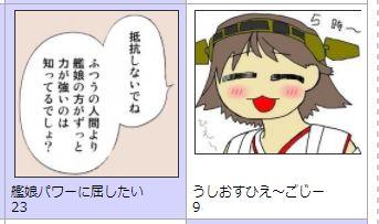 http://dec.2chan.net/60/src/1507601379435.jpg