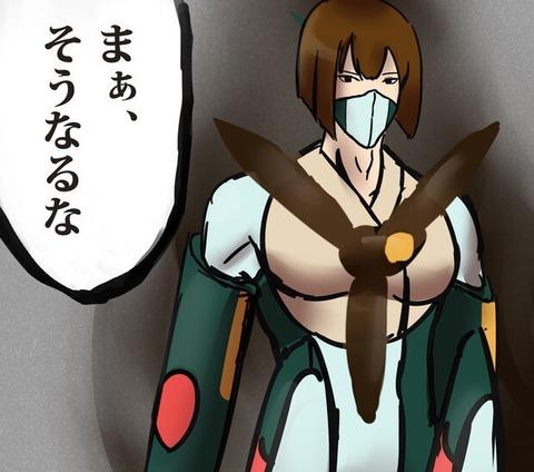 http://dec.2chan.net/60/src/1508064466300.jpg