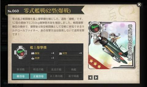 c7be53f6