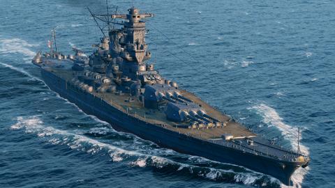 Yamato(a)2