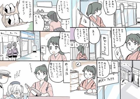 http://dec.2chan.net/60/src/1518221104898.jpg