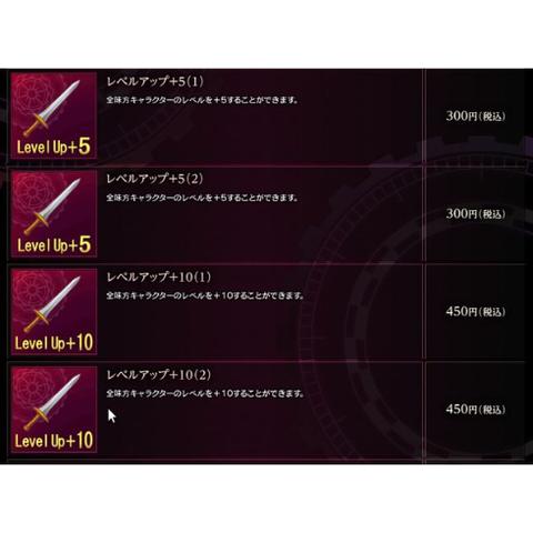 gameswf-1402025456-586