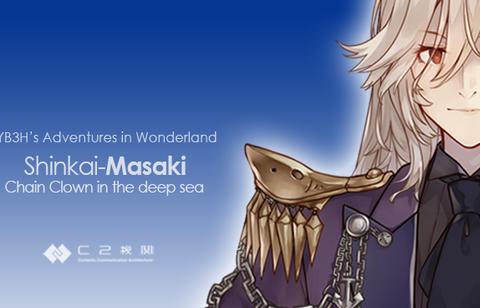深海マサキ