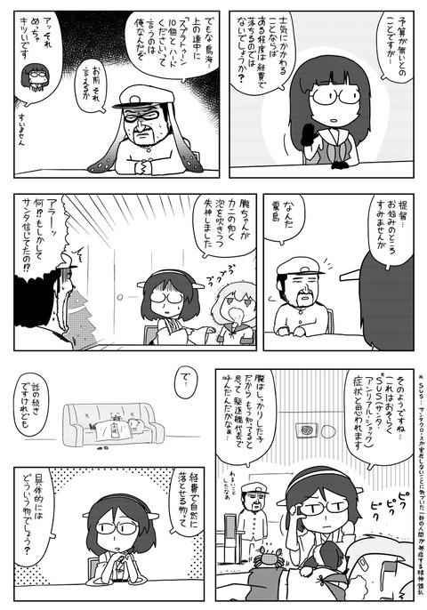 http://dec.2chan.net/60/src/1514636627646.jpg