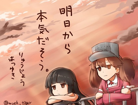 http://dec.2chan.net/60/src/1511478767283.jpg