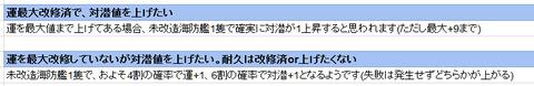 http://dec.2chan.net/60/src/1518436198694.jpg