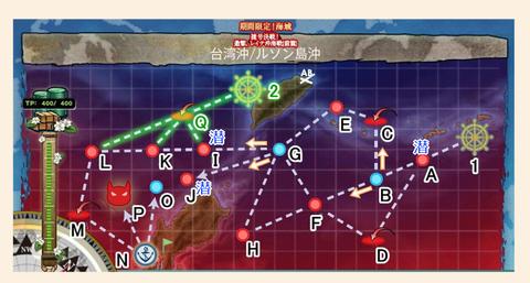 E-2攻略スレ