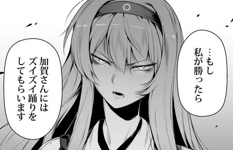 翔鶴姉の熱い展開