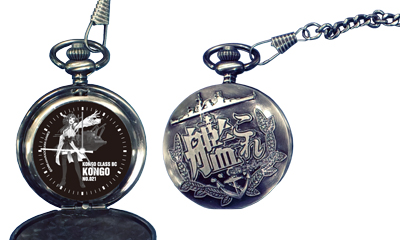 コンゴウ懐中時計