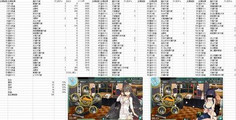 http://dec.2chan.net/60/src/1518126999512.jpg