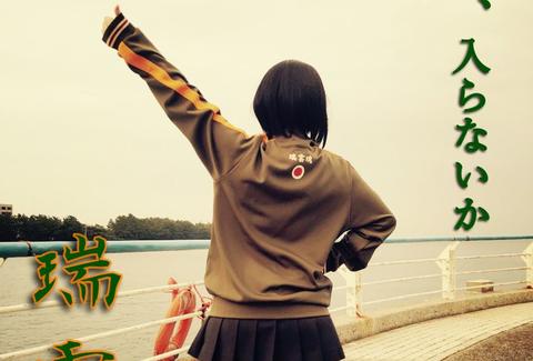 【艦これ】ズイパラ2日目が終了!参加声優さんたちのツイートまとめ
