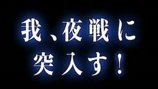 03793-kantai_collection
