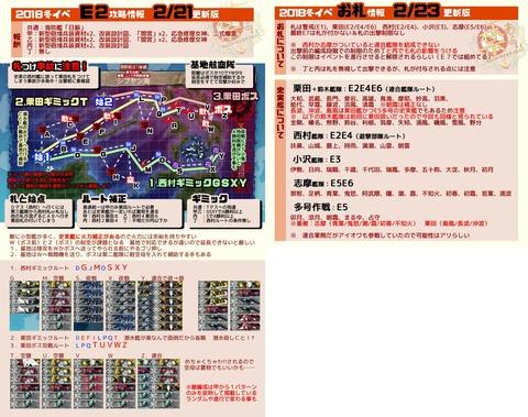 http://dec.2chan.net/60/src/1519451643278.jpg