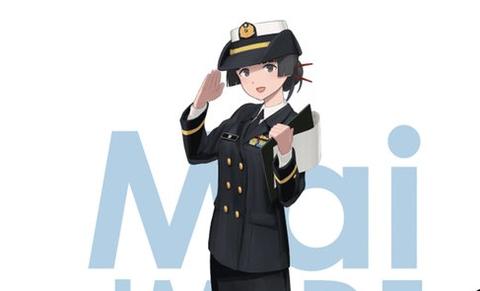 【艦これ】C2機関が協力している舞鶴地方総監部の「舞ちゃん」がついに公開!