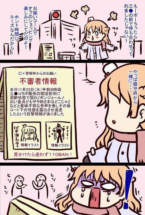 http://dec.2chan.net/60/src/1512898260320.jpg