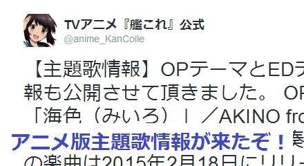 アニメ20141206-1