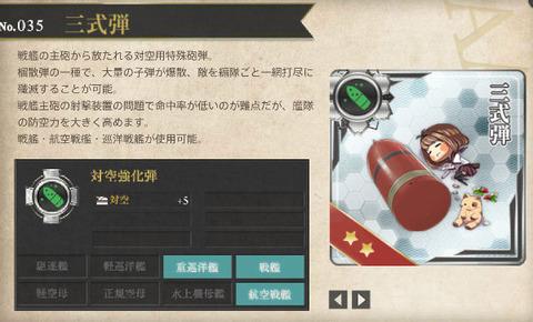 top_sanshikidan_recipe