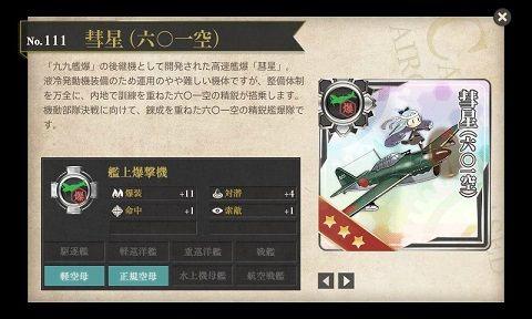 E5BD97E6989F601_1