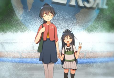 鳳翔ママと葛城ちゃん