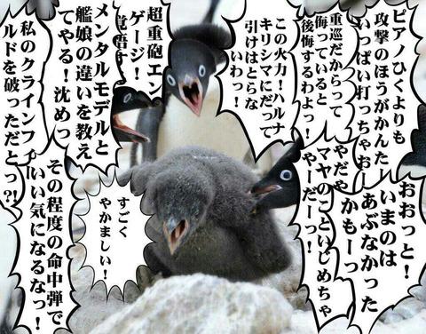 http://dec.2chan.net/60/src/1518443032446.jpg