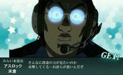 http://dec.2chan.net/60/src/1507780723079.jpg