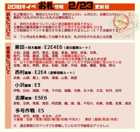 http://dec.2chan.net/60/src/1519451003637.jpg