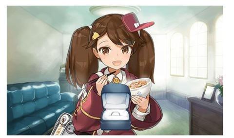 http://dec.2chan.net/60/src/1507539558091.jpg