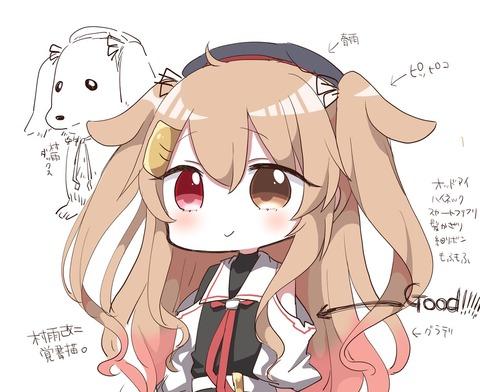 http://dec.2chan.net/60/src/1516808041331.jpg