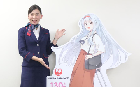 JAL戦略機動mode
