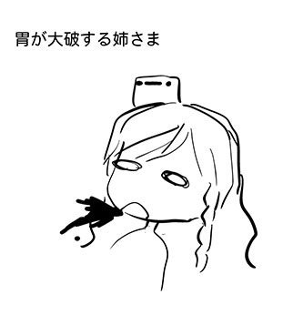 http://dec.2chan.net/60/src/1517460010551.jpg
