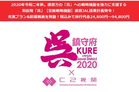20200929201614