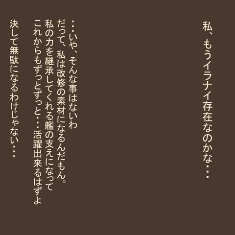 201309240131250003