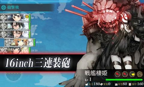 http://dec.2chan.net/60/src/1511238802290.jpg