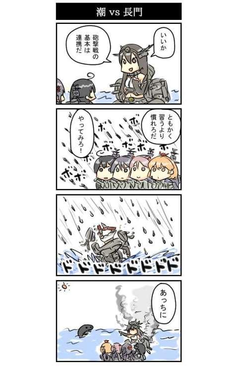http://dec.2chan.net/60/src/1509889908833.jpg